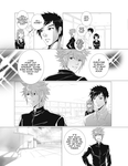 Code of Amanis Page 031 by MesoPhunk