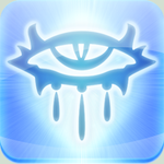 Newerwinter Nights Glassbox Dock Icon by Carudo