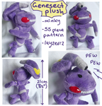 Genesect Plush by scilk