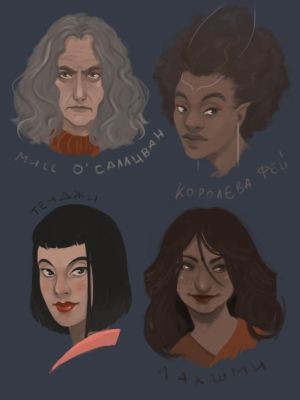 My supporting characters from Urban shadows by ulmuri