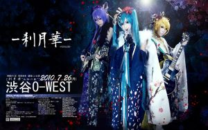 Vocaloid live show by 0066