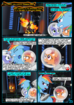 Star Mares 3.4.25: Dark Times by ChrisTheS