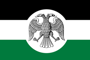 Russian Middle East Flag by Party9999999