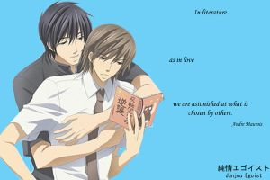 Junjou Egoist wallpaper by joanamysts