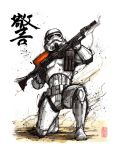 Stormtrooper sumi ink and watercolor Calligraphy by MyCKs