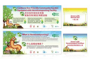Vermicomposting Signboard by purpletbl