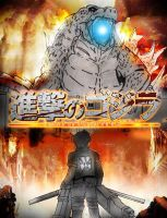 Shingeki No Gojira (Attack On Godzilla) by AVGK04