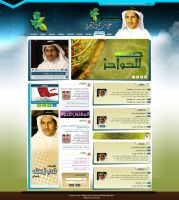 Shaikh Ali El Omary web site by atcreation