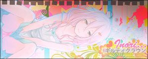 Inori Yuzuriha Signature [Guilty Crown] by gmmisamisa