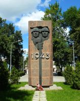 Monument to creation of Polish Infantry Division by Ferrabra