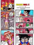 DBZ - Beautiful Beast Page 17 by mrm64