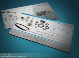 Tools BusinessCard by masouddesign