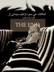 The END by Forbidden-RoOse
