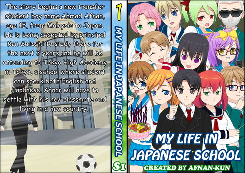 My life in Japanese School Book Cover by Afnan-kun