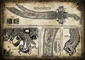 Tattoo Arabic: Sword of Ali the Zulfiqar by dart47