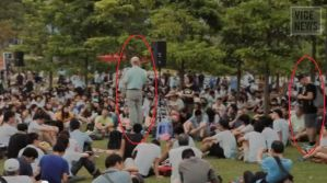 CIA Spooks fool guilibile students in Hong Kong by Novuso