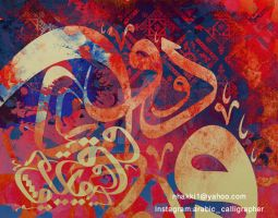 Arabic abstract calligraphy by calligrafer