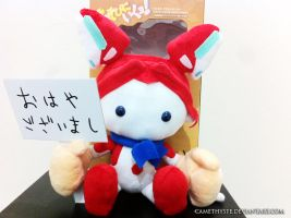 Asobi ni Ikuyo! Assistroid Plush Doll by Camethyste