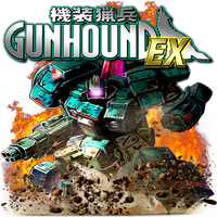 Armored Hunter Gunhound EX by POOTERMAN