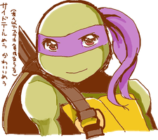 Donatello by samidoro