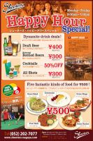 Happy Hour Special by Kenichi-Japan