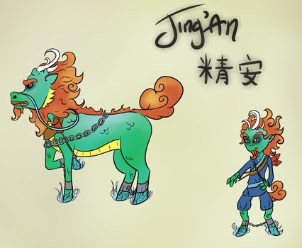 Jing'An by pantsreminder