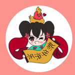 Happy Year of the Rooster! by DrawWithNessie