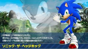 Sonic the Hedgehog Profile (Japanese) by OptimusPrimeTFR