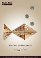 bank audi ,sharm el sheekh by superduper