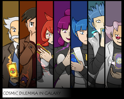 Cosmic Dilemma in Galaxy WP by Darkeiya