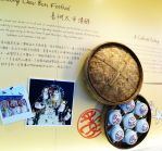 Chinese culture by ffpeng