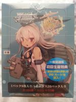 Kantai Collection WS Booster Box - Top by Fubukio