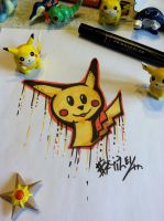 Simple Pikachu by Shinku15