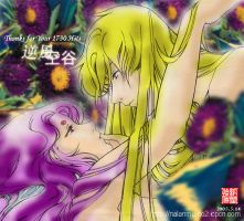 Saint Seiya-Bed Time Story by Rosalind-WT
