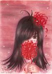 Red flower by Leileina