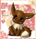 .EEveE. by ShiroiKrow