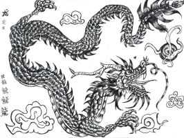 Chinese Dragon BW Ink by OhioErieCanalGirl