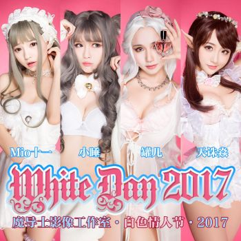 2017 WhiteDay by aoandou