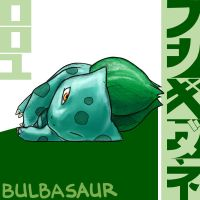 I/001 - Bulbasaur by NinthTale