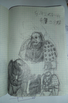 Rogue Trader The Beginnings 3 by ForgottenDemigod
