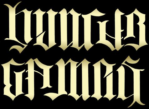 Hunger Games Ambigram Simple by JRmacatiag
