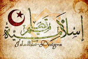 Islamist-Designs by Omar-Khattab