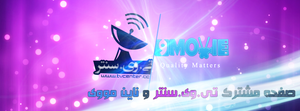 TvCenter And 9Movie Facebook Cover by MSaadat10
