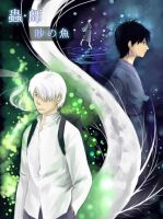 Mushishi by yoeah