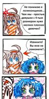 ML_80_lolicon by Tegraliz