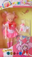 Sailor Chibi Moon S Doll by aleena