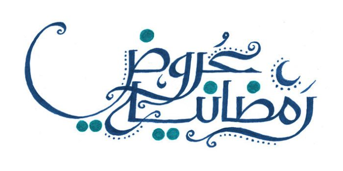 Arabic Calligraphy by HassanyDesign