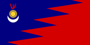 Alt Flag - Province of South Mongolia 2nd version by AlienSquid