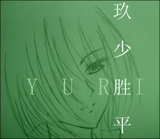 The character in my novels3 by yumiki