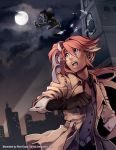 Gaia Online: Rookie Detective and Striking Thief by finni